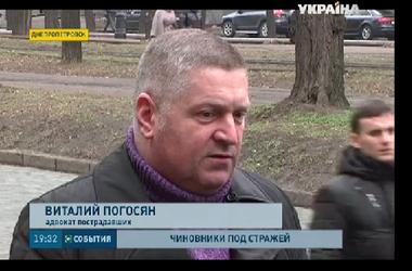 В Днепропетровске задержали организаторов избиения участников местного майдана