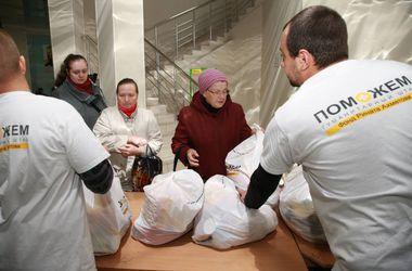 В Мариуполь привезли гуманитарную помощь