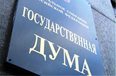 В Госдуме ответили на решение США продлить санкции против РФ
