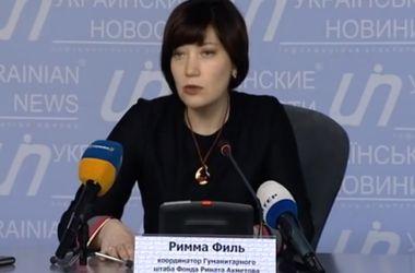 Пресс-брифинг Гуманитарного Штаба Рината Ахметова: запись