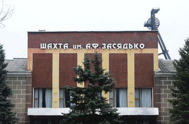 Сегодня в Украине день траура по погибшим на шахте им. Засядько