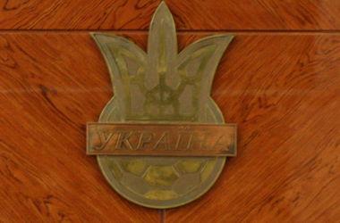 """Выборы президента ФФУ могут сорвать """"минированием"""""""