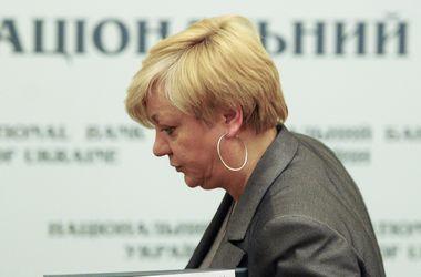 Гонтарева опровергла слухи о своей отставке