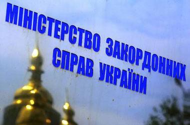 МИД рекомендует украинцам взвешивать необходимость поездок в РФ