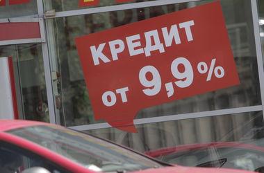 Как решить проблему валютных кредитов в Украине