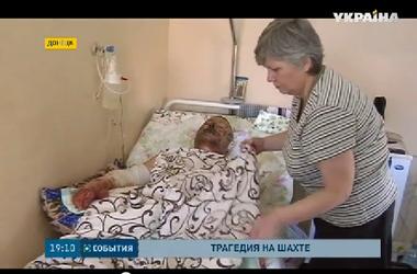 Число жертв взрыва на шахте Засядько возросло до 34 человек