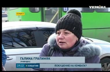 В Харькове взорвалась машина комбата