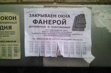 Обстановка в Донецке: ночные залпы, новый вид бизнеса и шокирующие цены (фото)