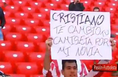 Фанат предложил Криштиану Роналду свою девушку в обмен на футболку