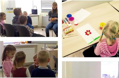Психологи Гуманитарного штаба провели занятие для детей-переселенцев из Донбасса