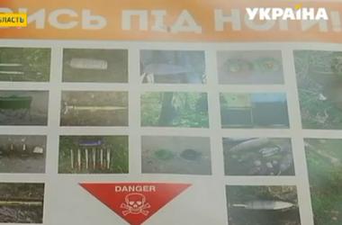Леса Луганской области все больше похожи на минные