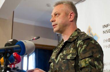 Лысенко: Применять ядерное оружие на Донбассе - все равно что убивать муху из пушки
