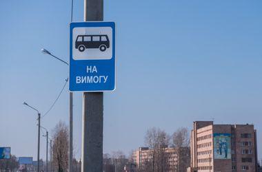 В харьковском городке для переселенцев появится остановка