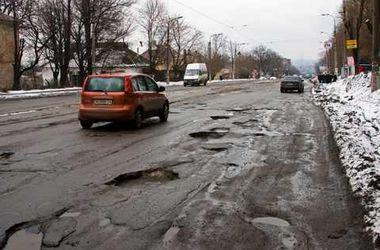 В Днепропетровской области выберут худшую дорогу
