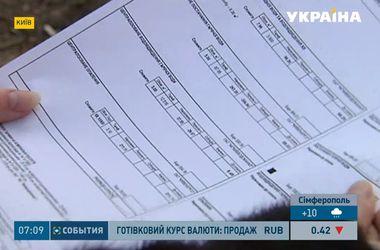 ЖЭКи грозятся отбирать у киевлян квартиры за долги