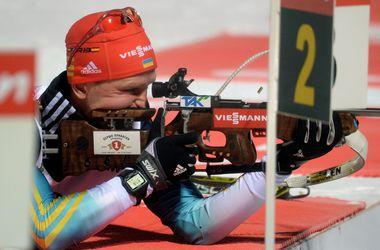 Впервые в истории украинский биатлонист выиграл Малый Хрустальный глобус