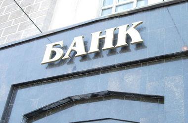 В Украине пройдет диагностика крупнейших банков - МВФ