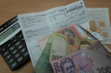 В Минсоцполитики рассказали о системе субсидий на оплату коммунальных услуг