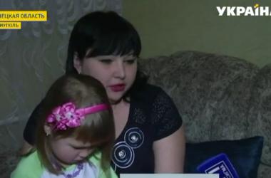 Гуманитарный Штаб Рината Ахметова готовит кризисных психологов