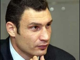 Яценюк предложил легализовать игорный бизнес