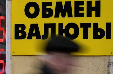 В украинских обменниках подорожали доллар и евро
