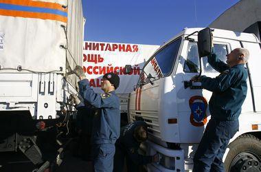 """Россия готовит к отправке на Донбасс 20-й """"гумконвой"""""""