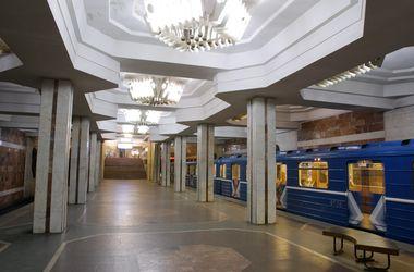 В Харьковском метро скончался мужчина