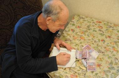 Пенсии в Украине не вырастут раньше декабря - ПФУ