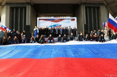 Год без Крыма: что ждет полуостров