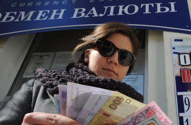 Обменники продают доллар дешевле 26 грн