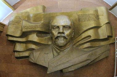 Киев очистят от символики советских времен