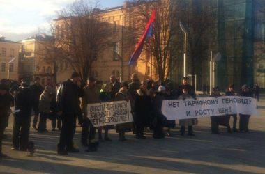 В Харькове провели запрещенный митинг против роста цен