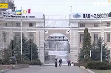 Сотрудников Одесского нефтеперерабатывающего завода пикетировали обладминистрацию