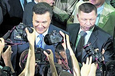 Бывшего начальника охраны Януковича объявили в розыск