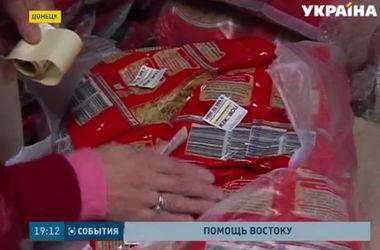 Гуманитарную помощь для мирных жителей Донецка и 12-ти городов области отправил штаб Рината Ахметова