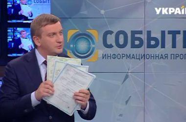 Павел Петренко: электронная система оформления документов начнет работать в апреле