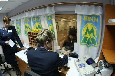 В Киеве сегодня частично закроют три станции метро