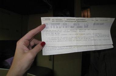 Билеты на поезда снова подорожают - Мининфраструктуры