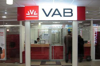 НБУ ликвидирует VAB Банк