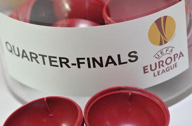 Онлайн: жеребьевка 1/4 финала Лиги Европы