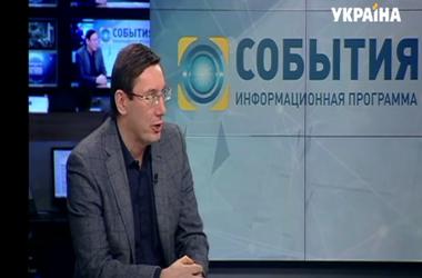Юрий Луценко: Коломойский должен принести извинения журналисту и всему журналистскому сообществу