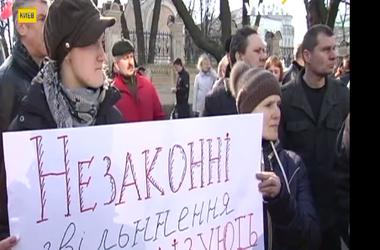 Бунт железнодорожников начался в центре Киева
