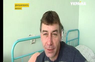 Штаб Ахметова обеспечивает необходимыми препаратами пострадавших горняков