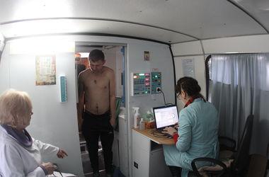 Сегодня киевляне смогут бесплатно пройти флюорографическое обследование