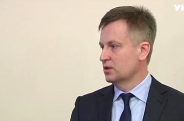 Украинские силовики нейтрализовали преступную группировку