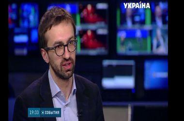 Сергей Лещенко: Коломойский бросает вызов не только депутатам, гражданам и президенту, он бросает вызов закону
