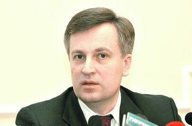 Нацбезопасности Украины угрожают объединенные банды, занимающиеся мародерством и контрабандой - Наливайченко