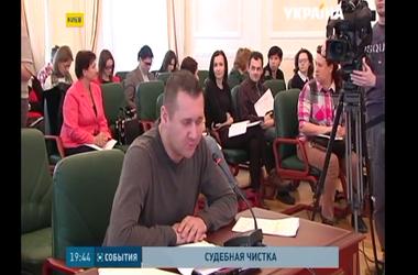 Незаконно осужденные майдановцы требуют уволить служителей Фемиды