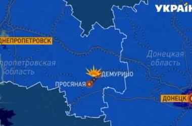 Железнодорожные пути взорвали в Днепропетровской области