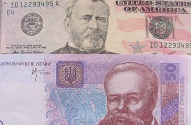 Курс доллара 26 марта повысился